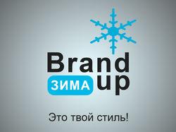 Brandup Все сезоны