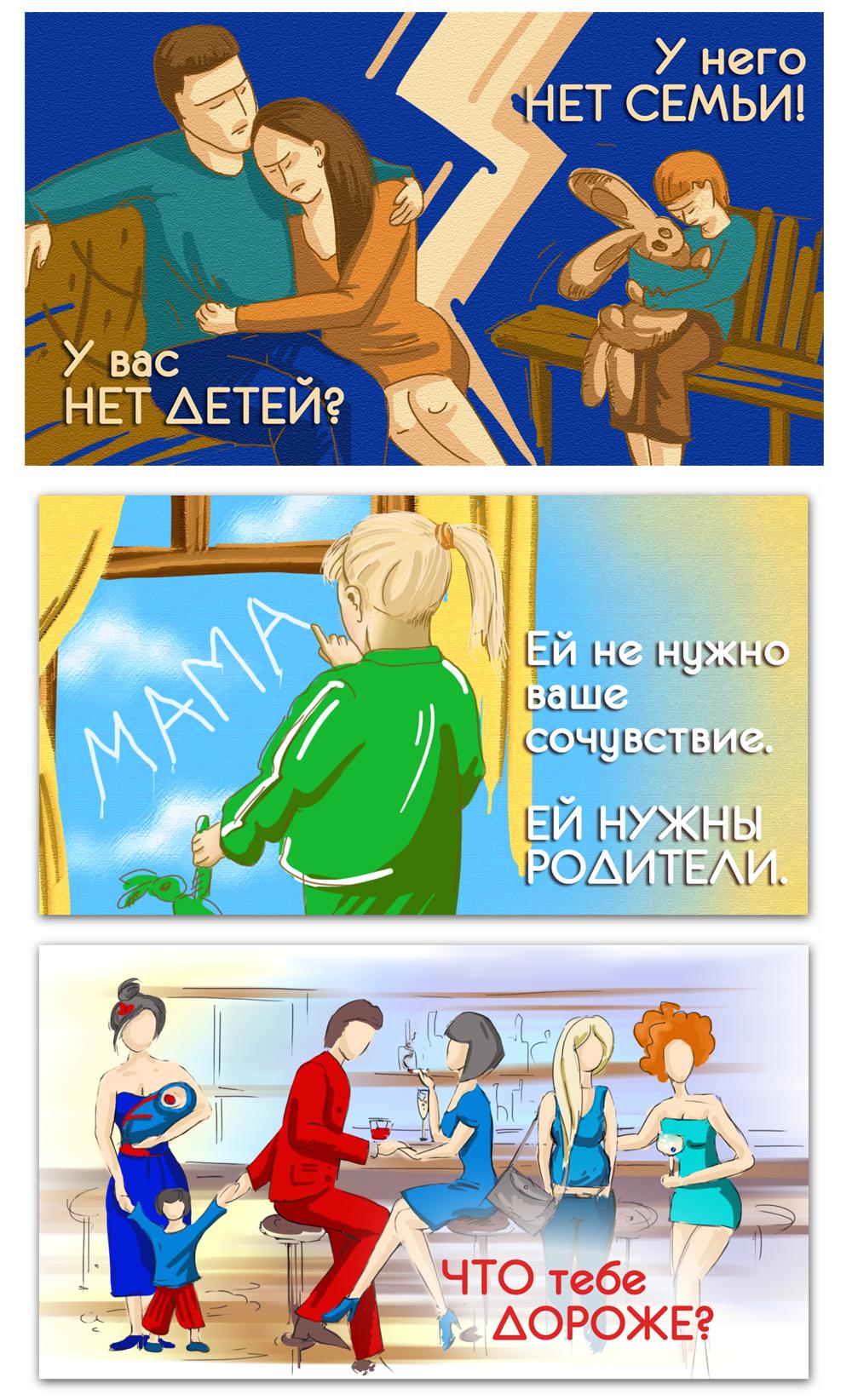 социальные открытки:
