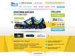 Сервис выгодных покупок в Белоруссии