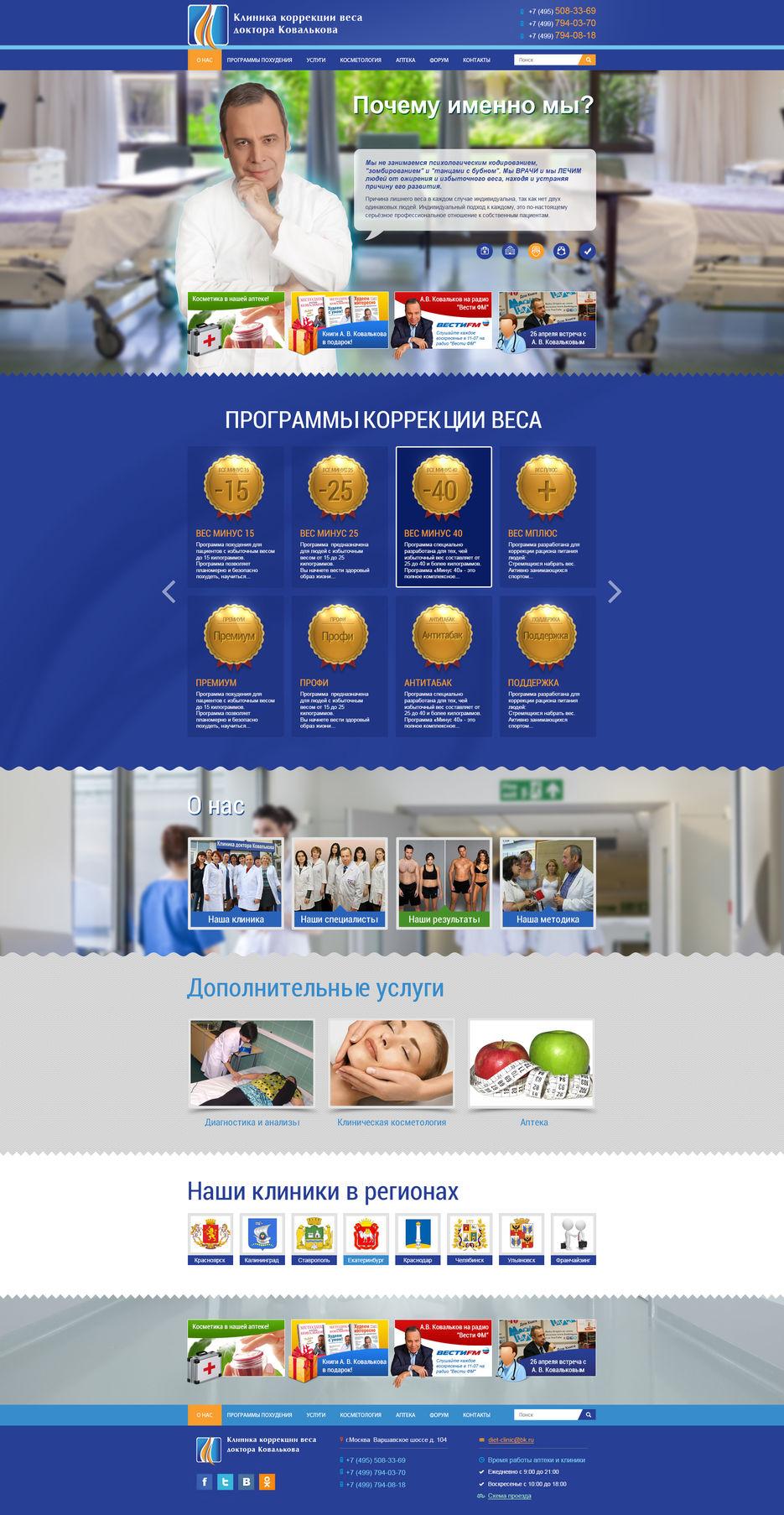 Центр китайской медицины Феникс на Пхукете