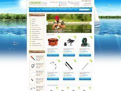 Fishing trade