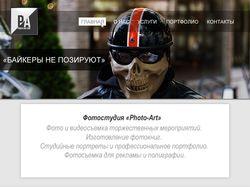 Photo-Art