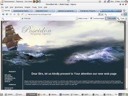 Сайт судоходного агентства Poseidon SA