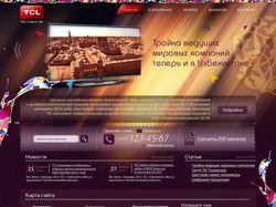 Веб дизайн компании The Creative Life