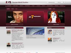 """""""Всемирные Русские Студии"""". Официальный сайт."""