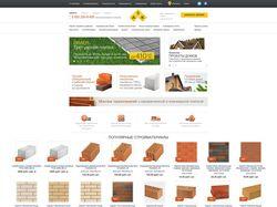Сайт строительной компании avk-srvc.ru
