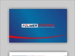 полимер украина