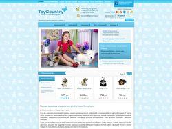 Интернет-магазин детских игрушек ToyCountry