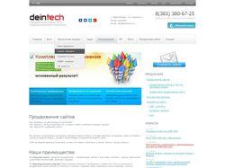 Deintech