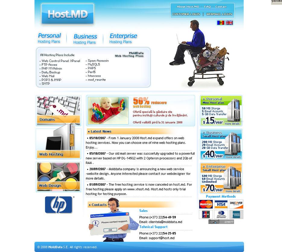 Бесплатные хостинг для в молдове macromedia dreamweaver сделать свой сайт