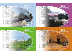 страницы для календаря-домика
