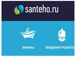 Интернет-магазин сантехники Santeho