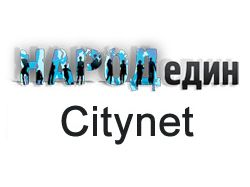 Городская сеть