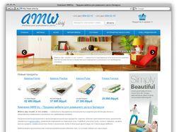 Компания AMW