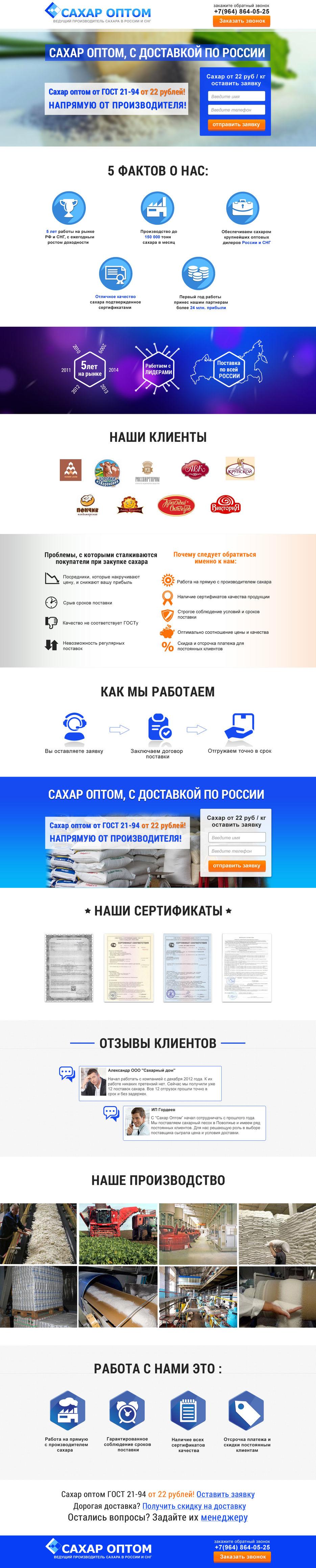 Реклама в интернете для оптовиков продам промокод google adwords