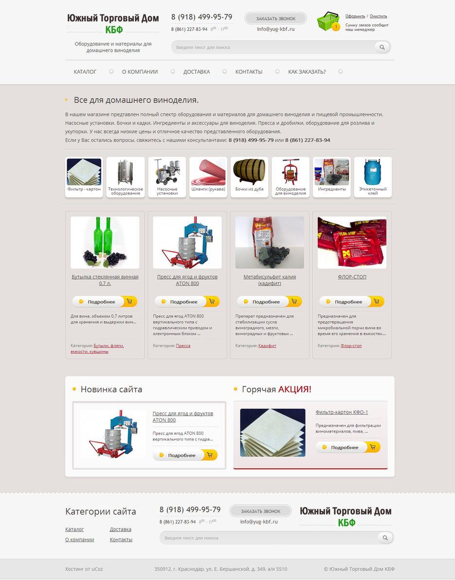 Как сделать интернет магазина для ucoz онлайн конструктор создание сайтов