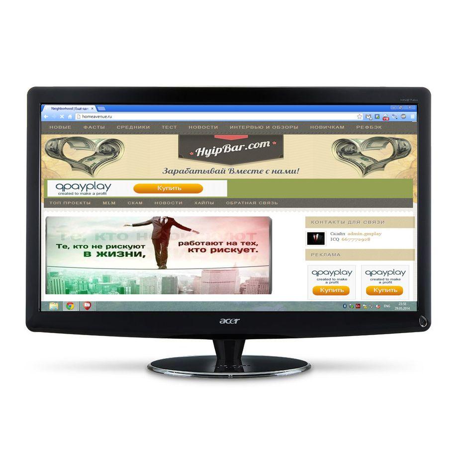 сайт на wordpress фриланс
