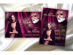 Poster Milavitsa