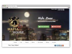 Mafia-house