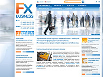 Корпоративный сайт 90$ Fx-business