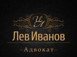 дизайн логотипа для юридической фирмы