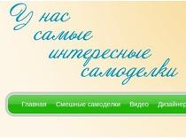 Перевод Ru-En