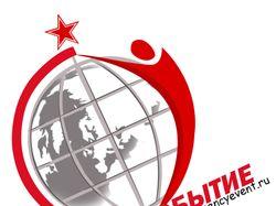 Конкурс Лого