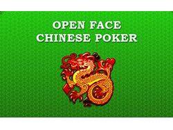 Игра в покер для iPad