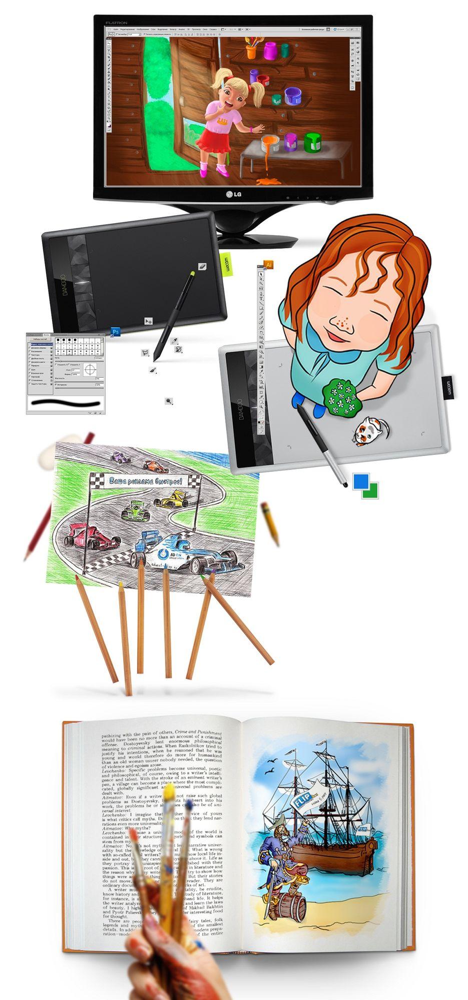 Рисунки иллюстраторов фрилансеров