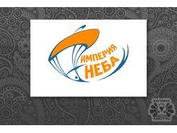 логотип для парашютного ателье