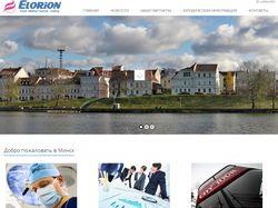 Elorion travel