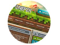 Разработка дизайна для MinePZR
