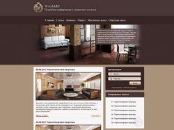 Дизайн сайта #03