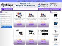 Интернет-магазин автомобильных запчастей