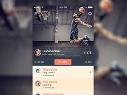 Ui messenger app iOS