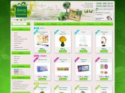 ДекорПодарки - интернет-магазин подарков
