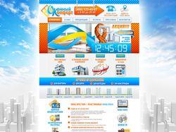 лого и сайт