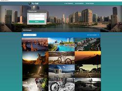 Верстка сайтов на HTML и PHP