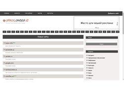 Сайт Каталог -  Кандела