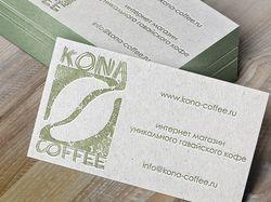 Визитка для продавца ексклюзивного гавайского кофе