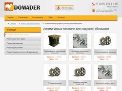 """Разработка сайта-каталога компании """"Domader"""""""