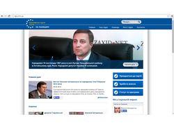 Сайт Европейской партии