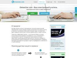 Дизайн портала онлайн-курсов