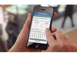 Мобильная версия сервиса курса валют Exocur