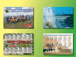 Настенные и карманные календари