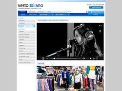 Верстка интернет магазина vestoitaliano