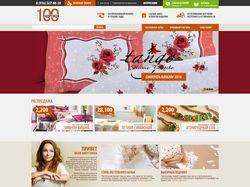 Верстка интернет-магазина одежды