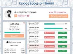 Дизайн приложения ВКонтакте