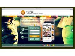 YooMee Landing Page