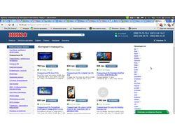 Интернет-магазин компьютерной техники НИКС